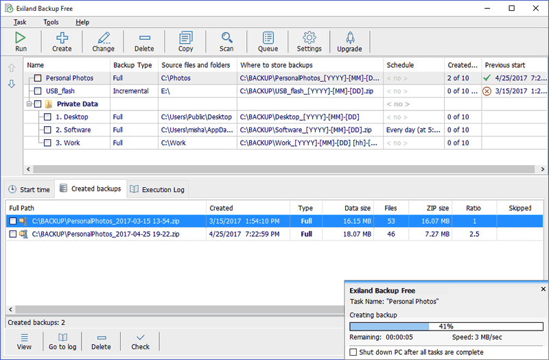 Exiland Backup Free 4.8
